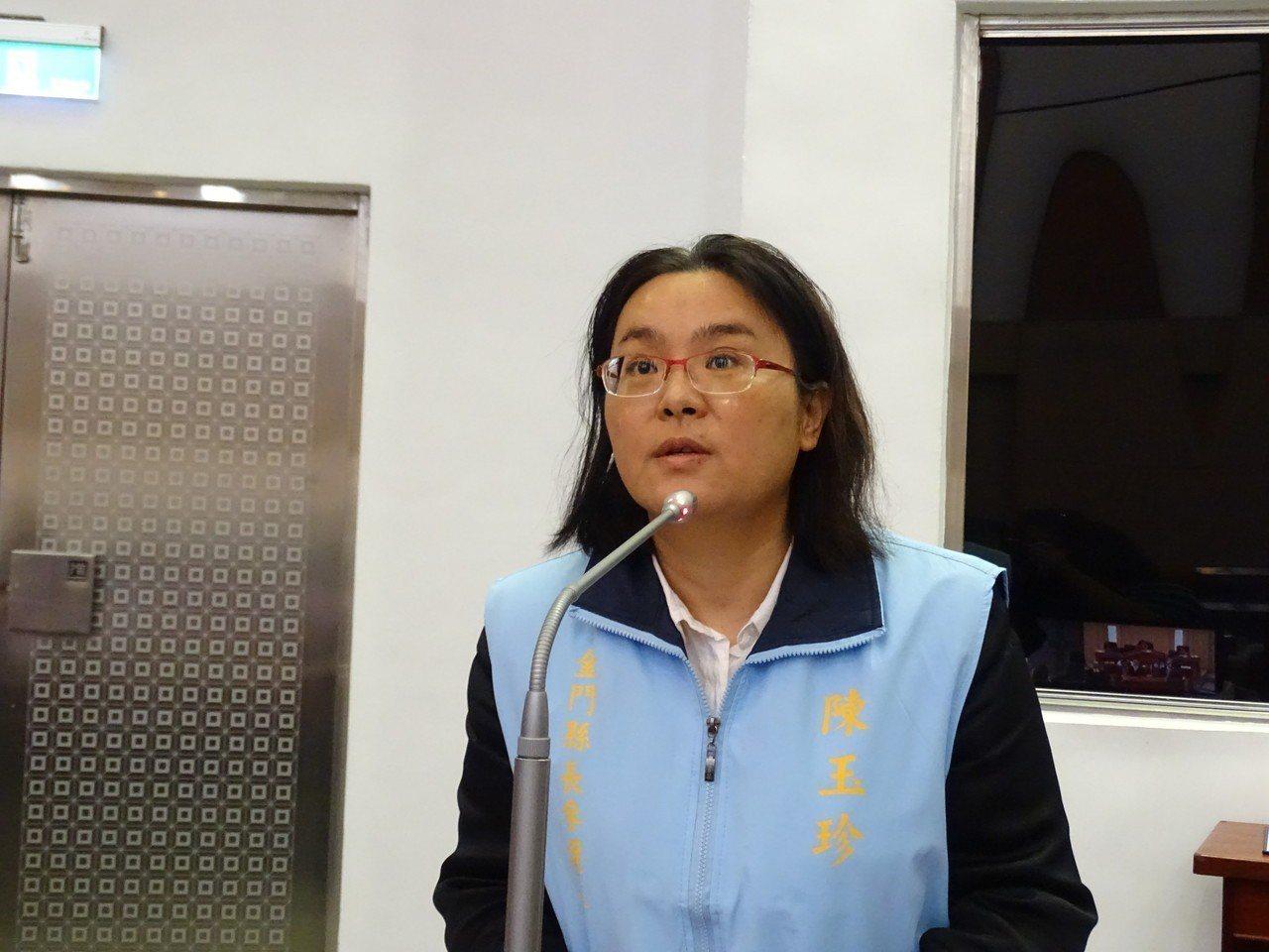 國民黨下午中常會通過立委陳玉珍的撤銷黨籍案申訴案。圖/報系資料照