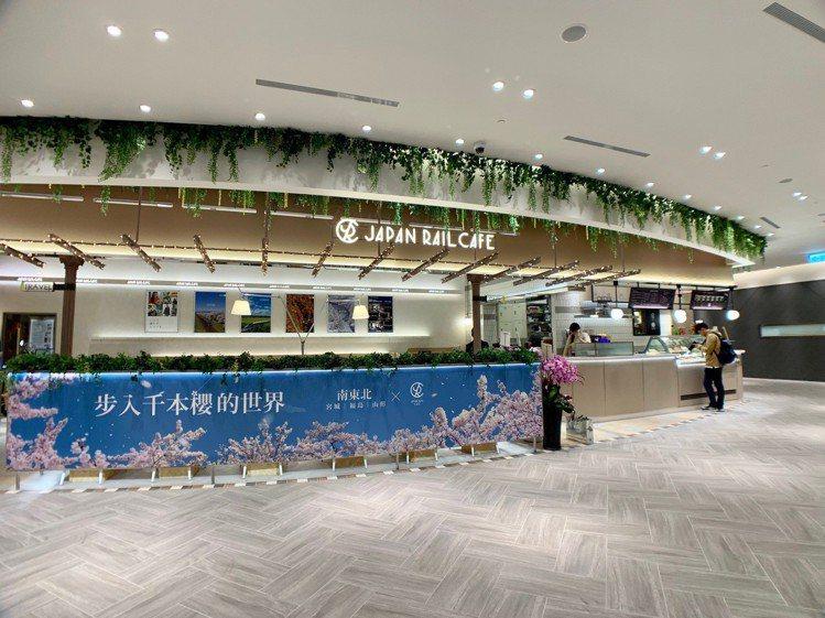 JAPAN RAIL CAFE微風南山店。圖/記者張芳瑜攝影
