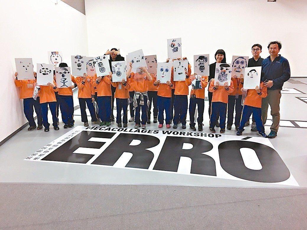 龐畢度中心前年就曾來台舉辦兒童藝術工作坊。 圖/聯合數位文創提供