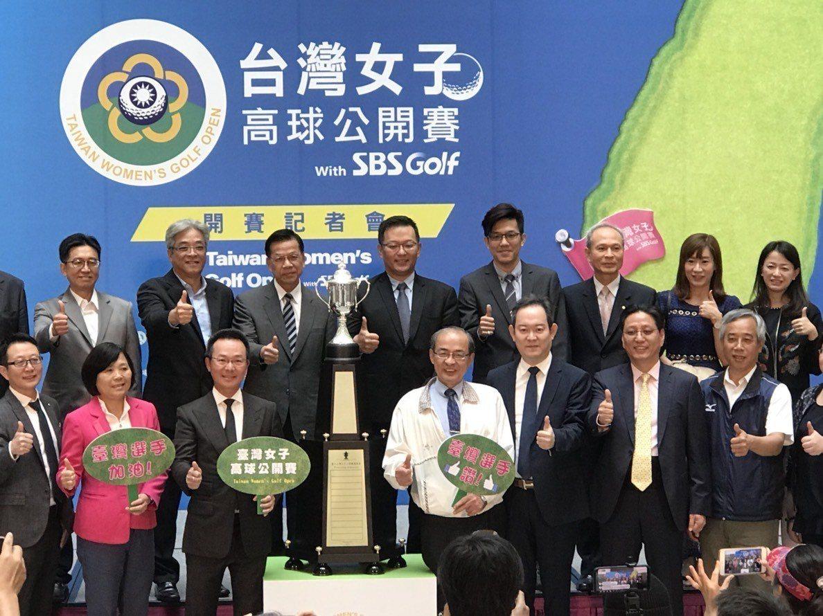 台灣女子高球公開賽睽違12年在南台灣舉辦。 高協提供