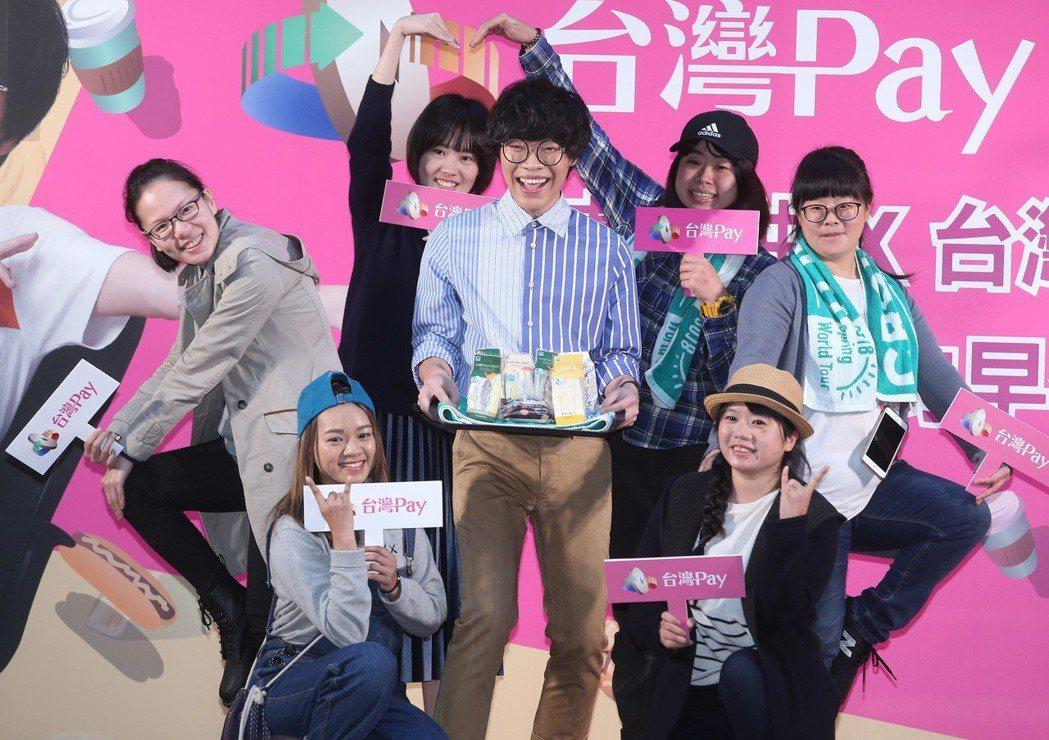 盧廣仲出席台灣pay活動代言。記者曾吉松/攝影