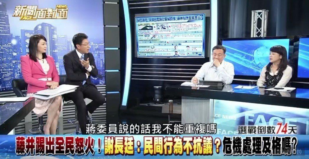 謝震武和周玉蔻在節目中互嗆,當場氣氛尷尬。圖/擷自YouTube