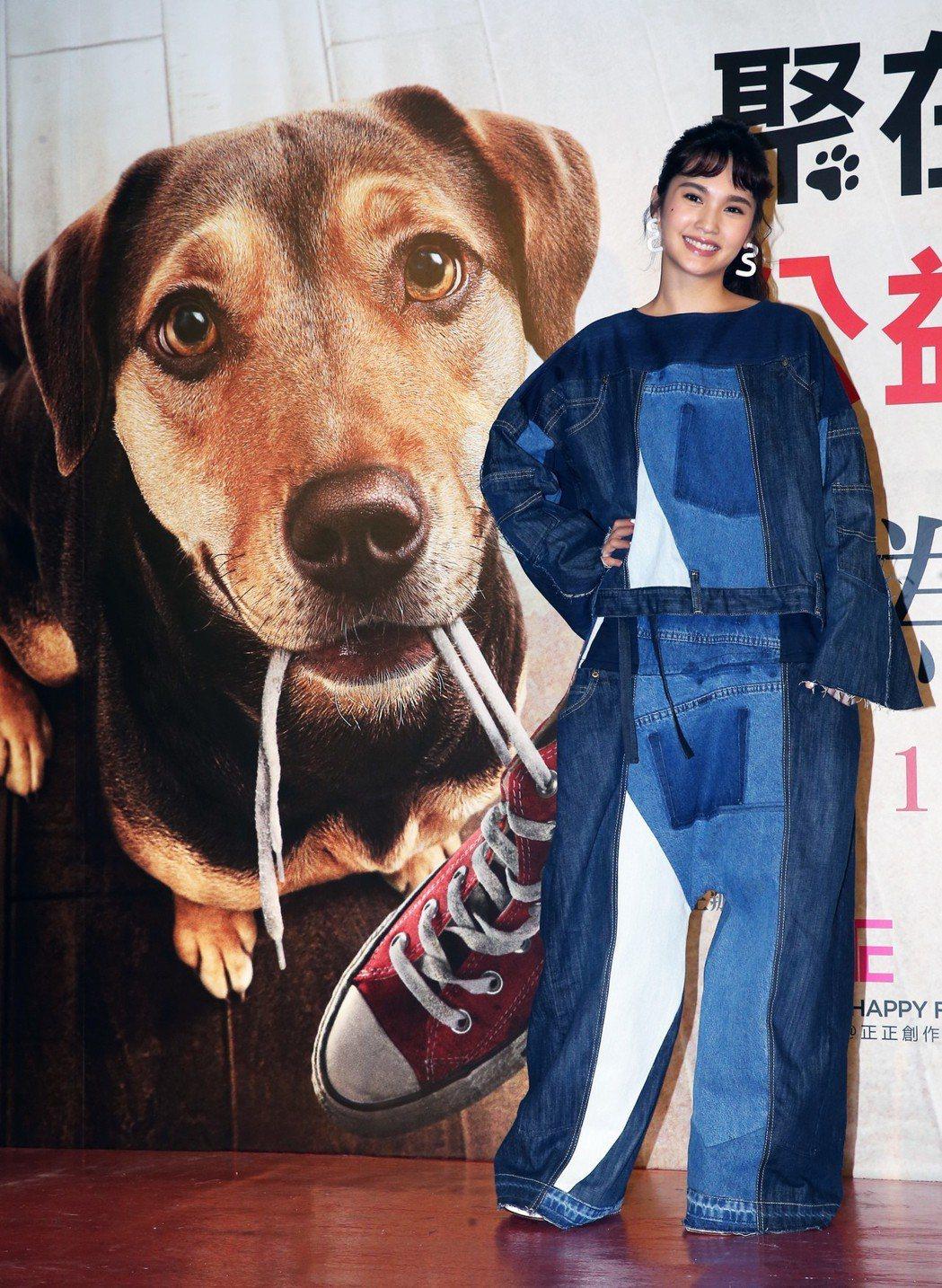 楊丞琳出席電影《為了與你相聚》公益首映會。記者徐兆玄/攝影