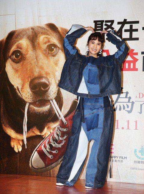 家有毛小孩的楊丞琳力挺即將上映新片「為了與你相聚」的公益首映,笑言自己曾經想要舉辦一場與粉絲和狗狗相會的活動,因故未能實現,很開心電影公司讓她的願望成真。她也幽默形容多數描述可憐狗狗死傷的電影,對她...