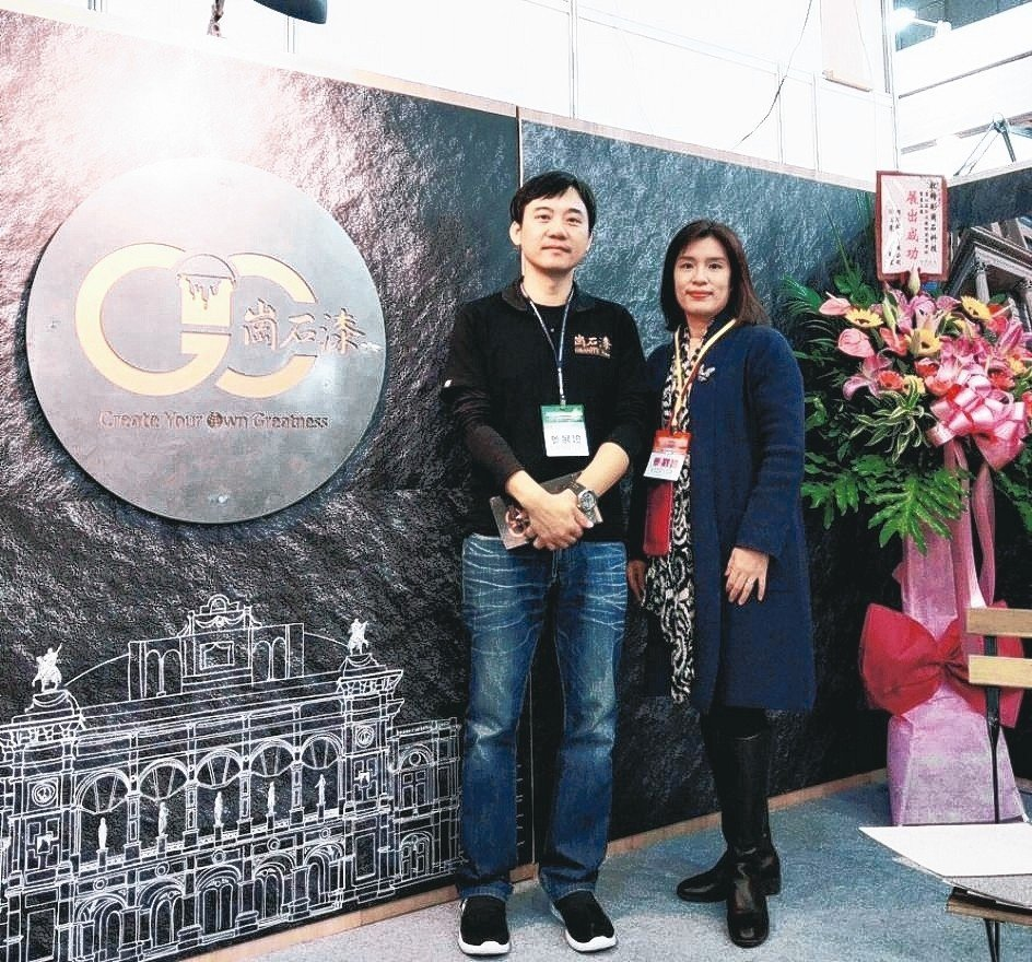 精彩崗石總經理吳明訓(左)。 業者/提供