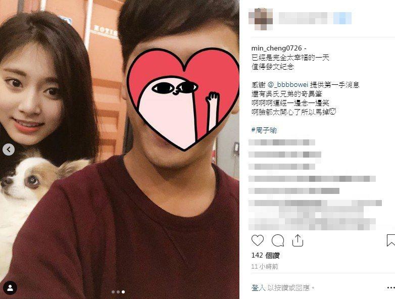圖/擷自IG