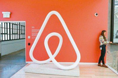 Airbnb在2008年成立,名下登記的民宿遍及全球191個國家、逾8.1萬個城...