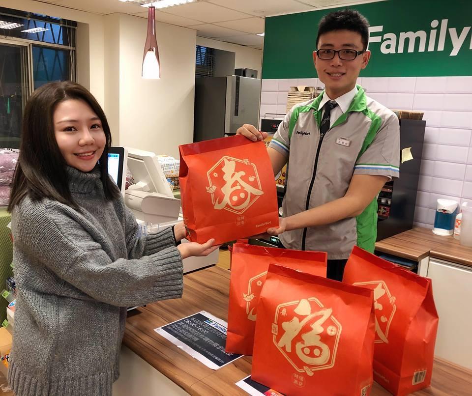 全家今年的福袋,售價則是199元,不只有多款零食飲料,更有機會獲得神秘集點贈品、...