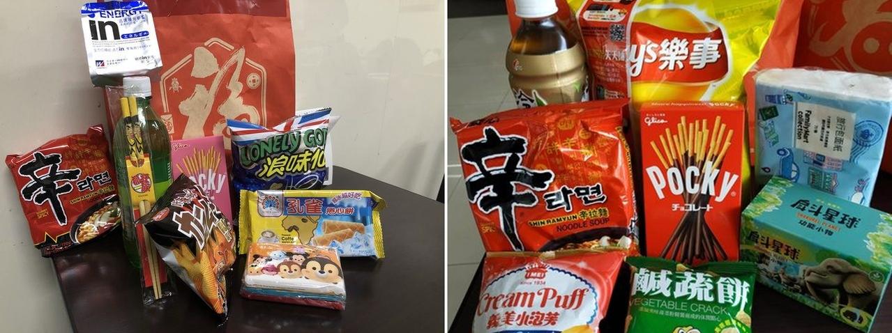 網友搶先分享全家199元新年福袋 圖片來源/PTT
