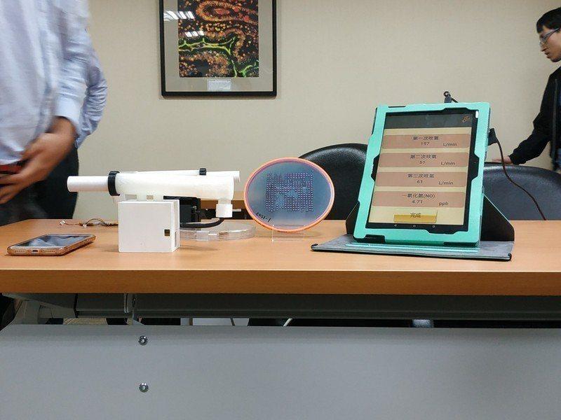 成功大學開發新型空氣及氣喘感測器,並可與手機連動,隨時掌握狀況,圖為氣喘感測器。...