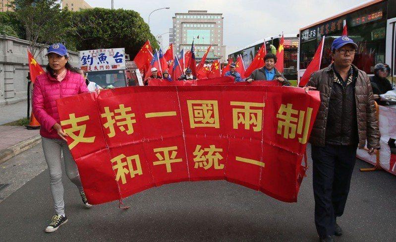 台灣少數「急統」人士,可能成為北京「民主協商」的樣板。 攝影/林瑞慶