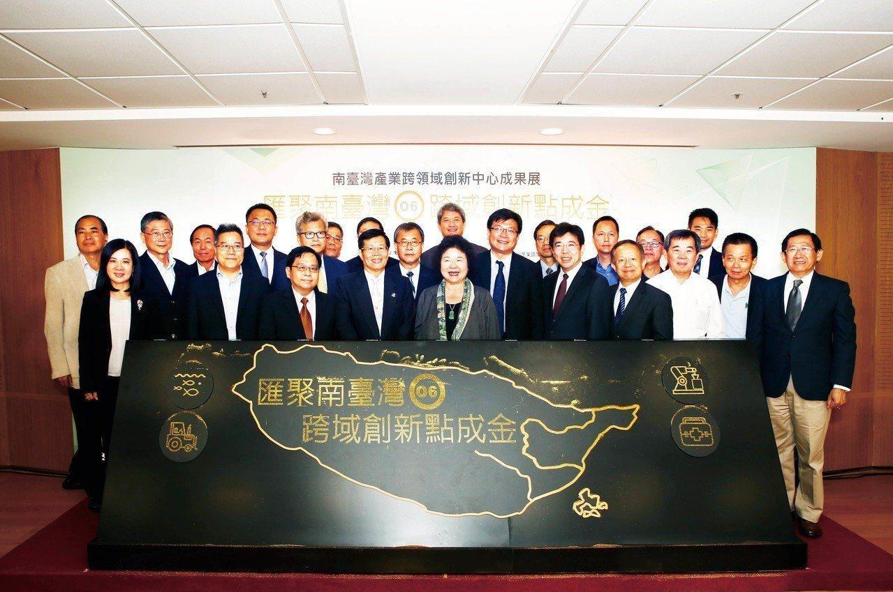 工研院與高雄市政府合作成立的「南台灣產業跨域創新中心」,整合研發人才、技術、資金...