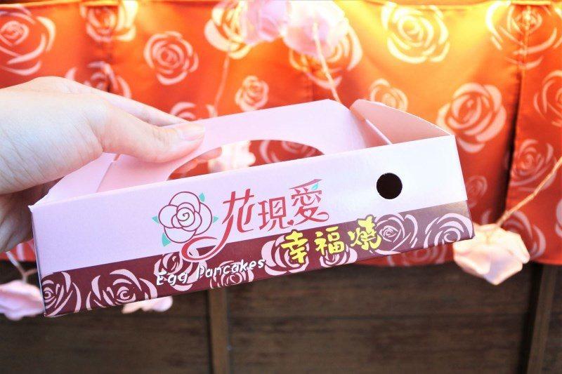 (圖/台灣旅行趣) ▲小巧可愛的盒裝,很適合拜訪朋友及客戶時送禮,精美、好看又美...