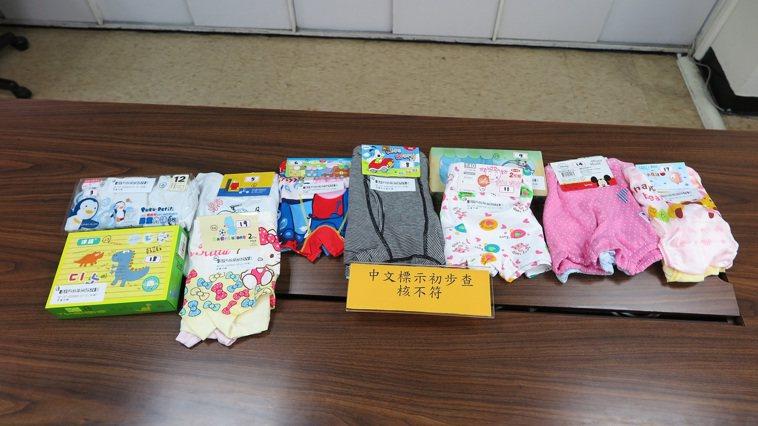 經濟部標檢局提醒消費者,選購兒童內褲時,應選購商品本體附縫(洗滌標)及外包裝標示...