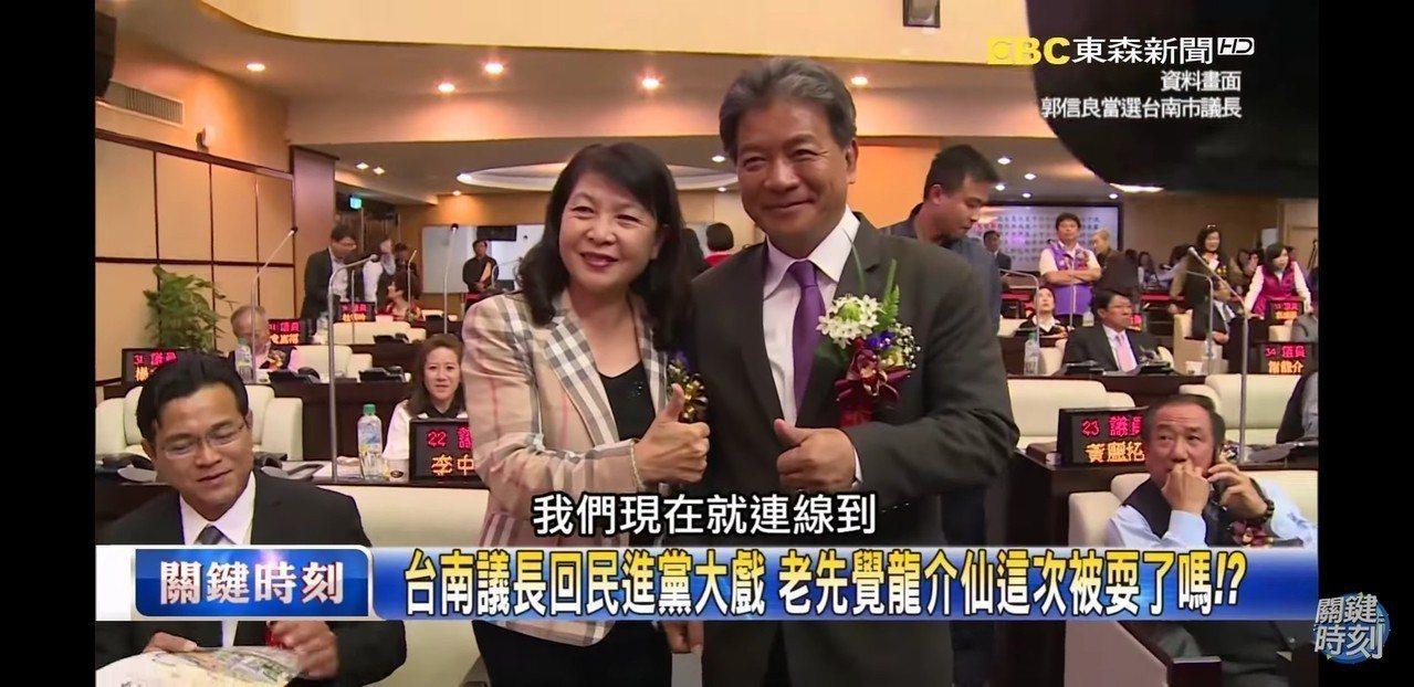 郭信良退出民進黨當選議長,如今又放話要回去。記者修瑞瑩/翻攝