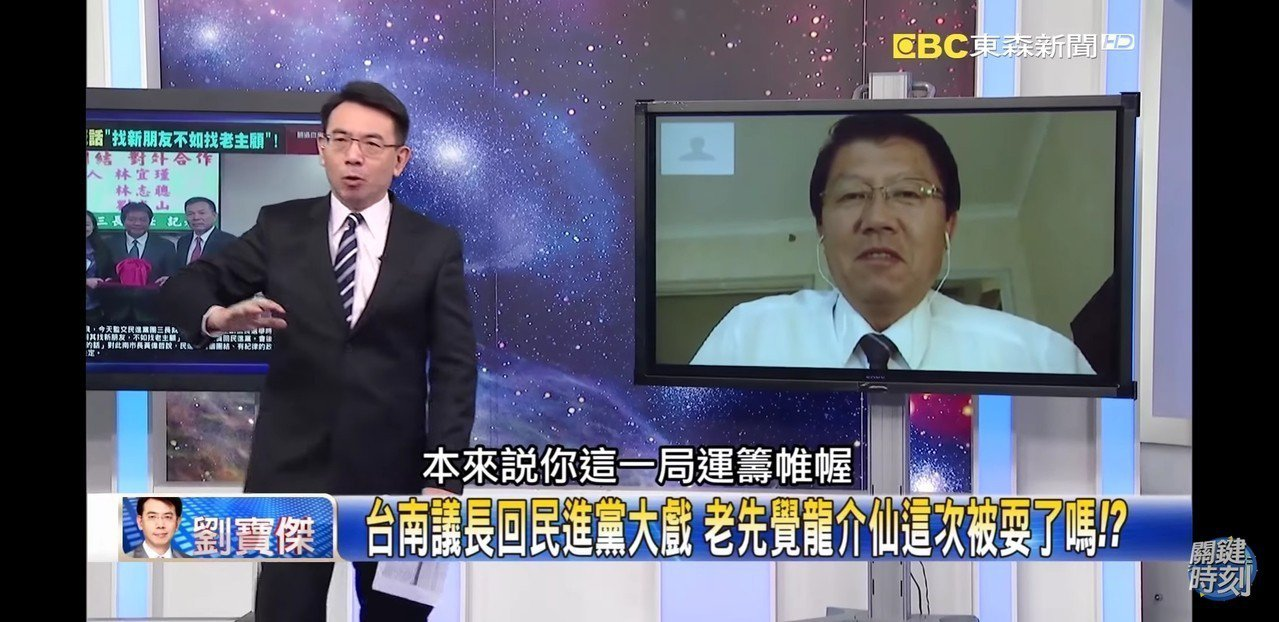 謝龍介昨晚接受關鍵時刻節目跨海訪問時表示,未來還有好戲可看。 記者修瑞瑩/翻攝