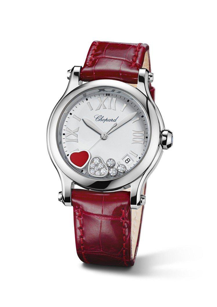 Happy Hearts系列36毫米精鋼腕表,21萬5,000元。圖/蕭邦提供