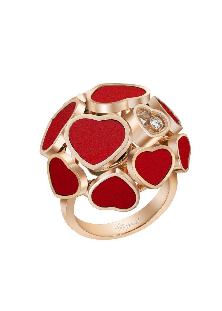 Happy Hearts系列球型戒指,18K玫瑰金鑲嵌珊瑚紅與1顆滑動鑽石,24...