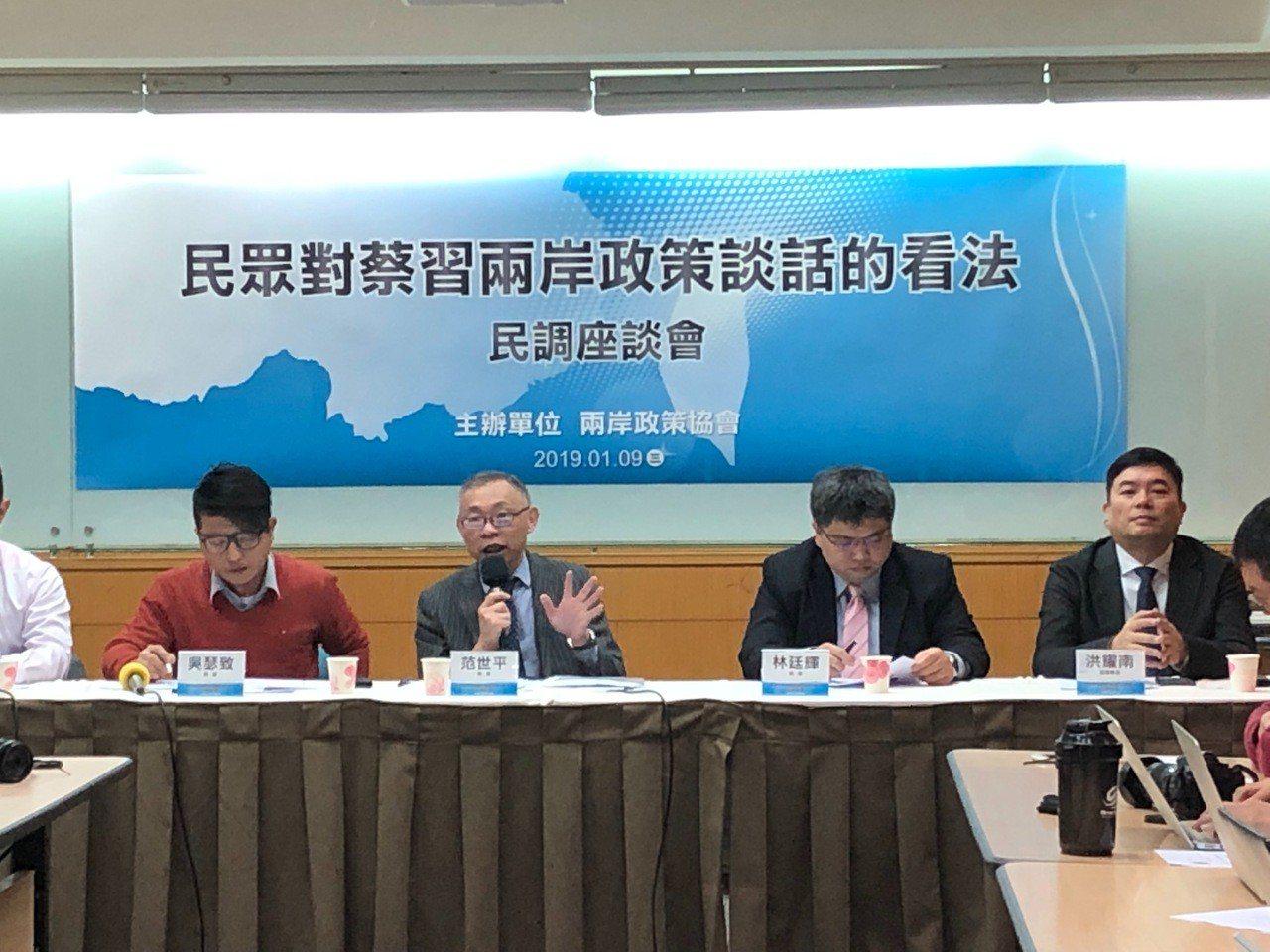 師大政治系教授范世平(左二)、台灣國際法學會副秘書長林廷輝(右二)等學者,出席兩...