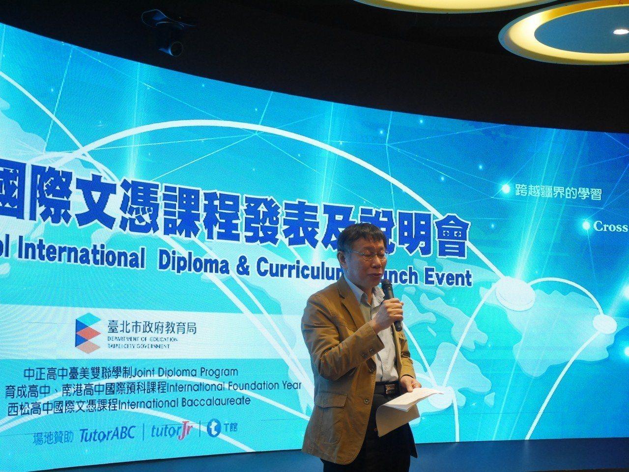 台北市長柯文哲今早出席教育局活動。記者陳靖宜/攝影