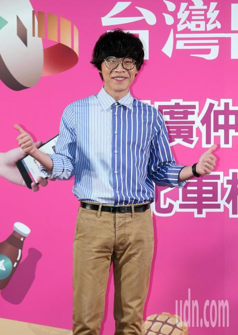 藝人盧廣仲上午出席台灣pay活動代言。