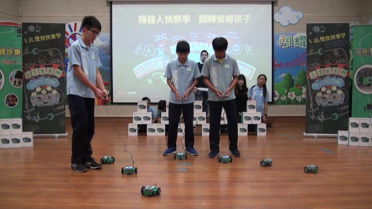 關懷台灣文教基金在偏鄉推動機器人教學,山上國中學生今天到小林國小進行傳承。記者王...