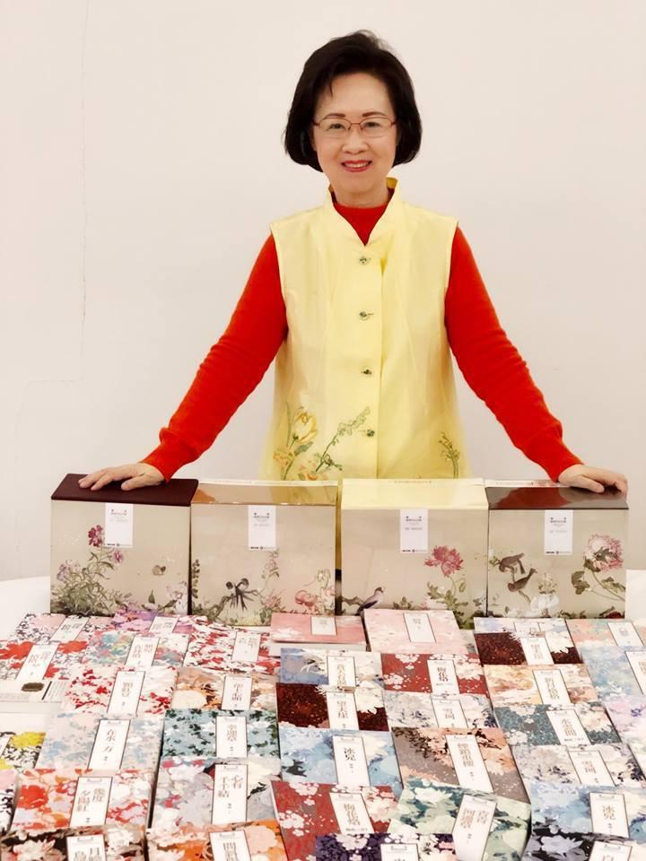 瓊瑤的「幸運草」中寫到愛河風景  圖 /摘自臉書