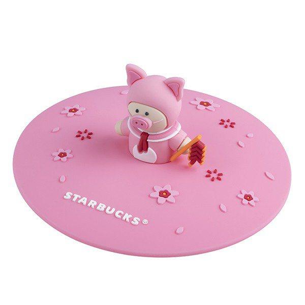 豬年小熊矽膠杯蓋,售價460元。圖/星巴克提供