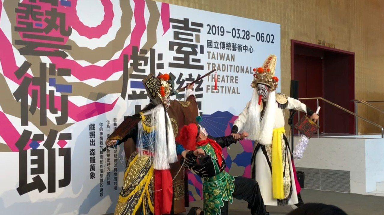 國立傳統藝術中心舉辦台灣戲曲藝術節,今年邁向第二屆,囊括歌仔戲、京劇、日本雅樂、...