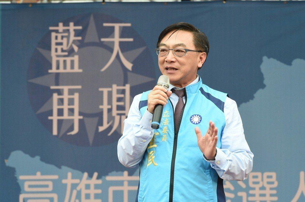 國民黨立委陳宜民。圖/本報資料照片