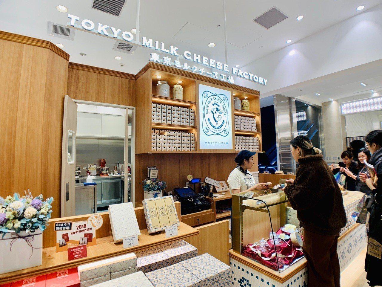 東京牛奶起司工坊微風南山門市。記者張芳瑜/攝影