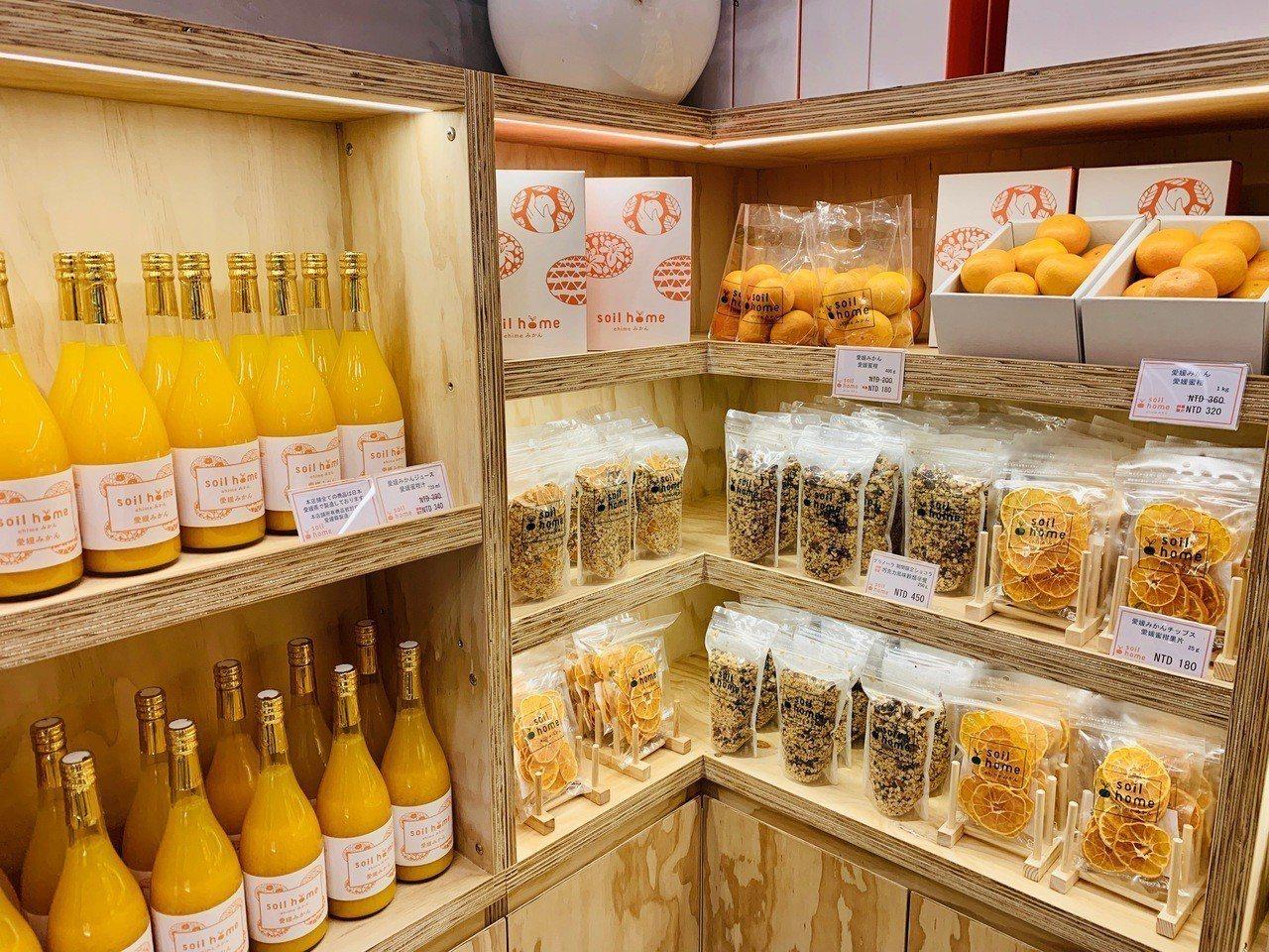 soil home ehime販售來自日本愛媛蜜柑商品。記者張芳瑜/攝影