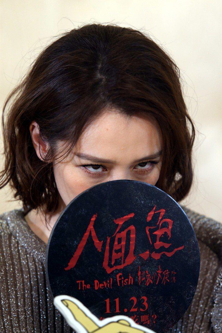 徐若瑄在「人面魚 紅衣小女孩外傳」因情傷入魔,不時流露邪氣眼神。記者邱德祥/攝影
