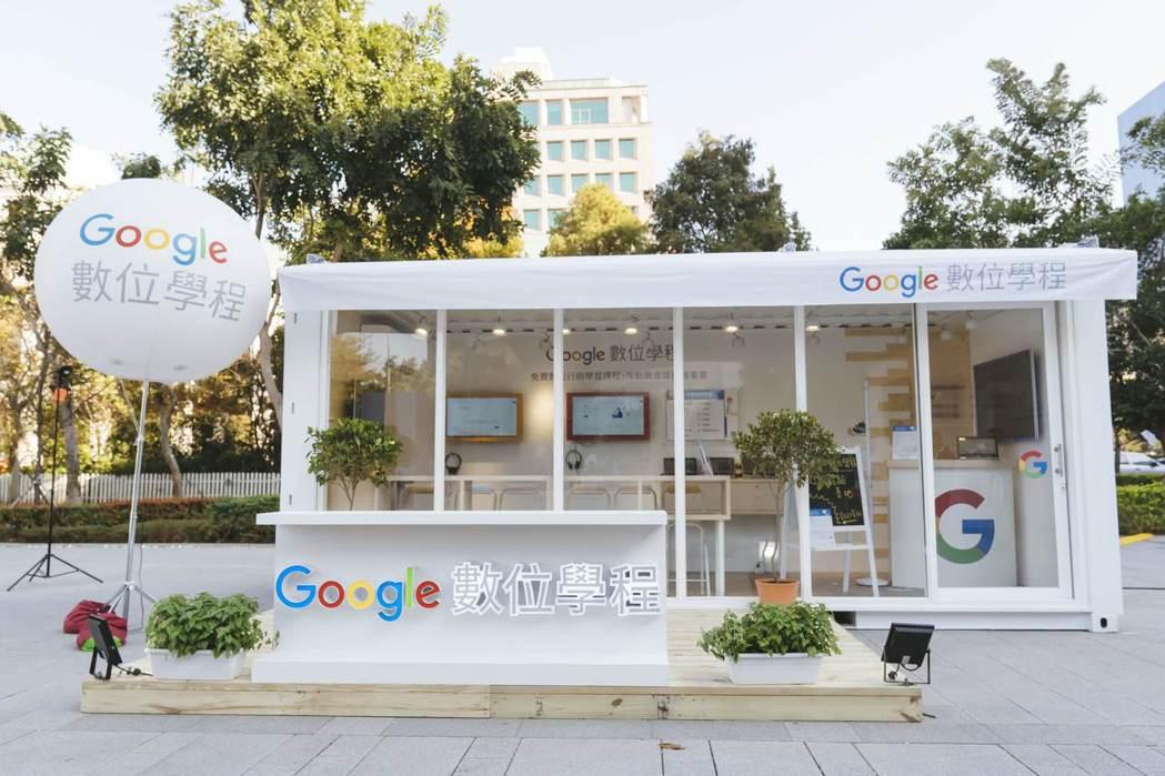 Google今天宣布在台中增設Google數位學程實體課程,並和逢甲大學一起針對...