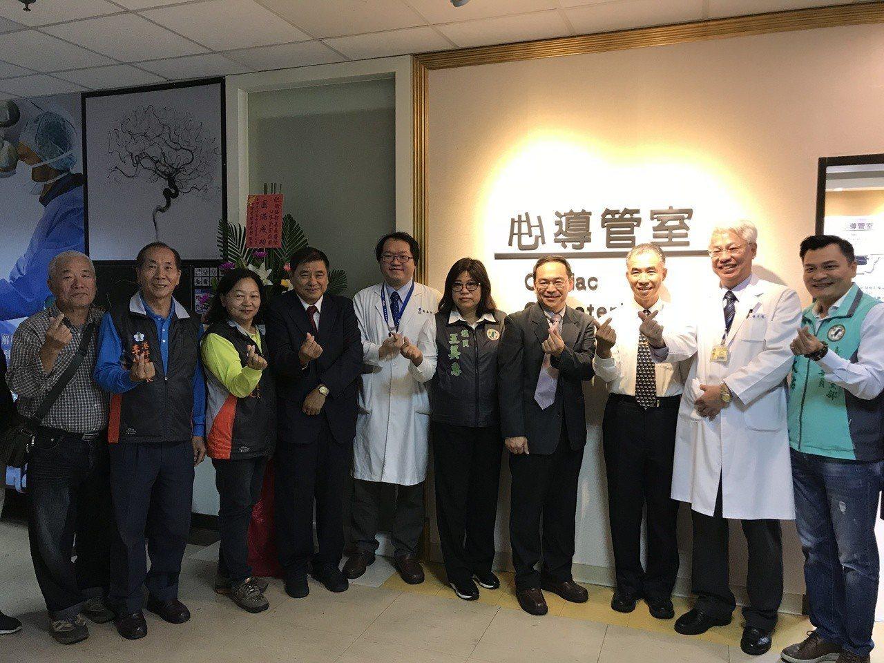 衛福部嘉義醫院打造4千萬心導管室,今天舉行揭幕儀式。記者姜宜菁/攝影
