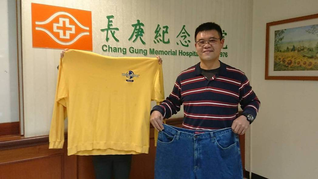 39歲的林姓男子接受長庚醫院的中醫團隊調理後,體重減少。 圖/長庚醫院提供
