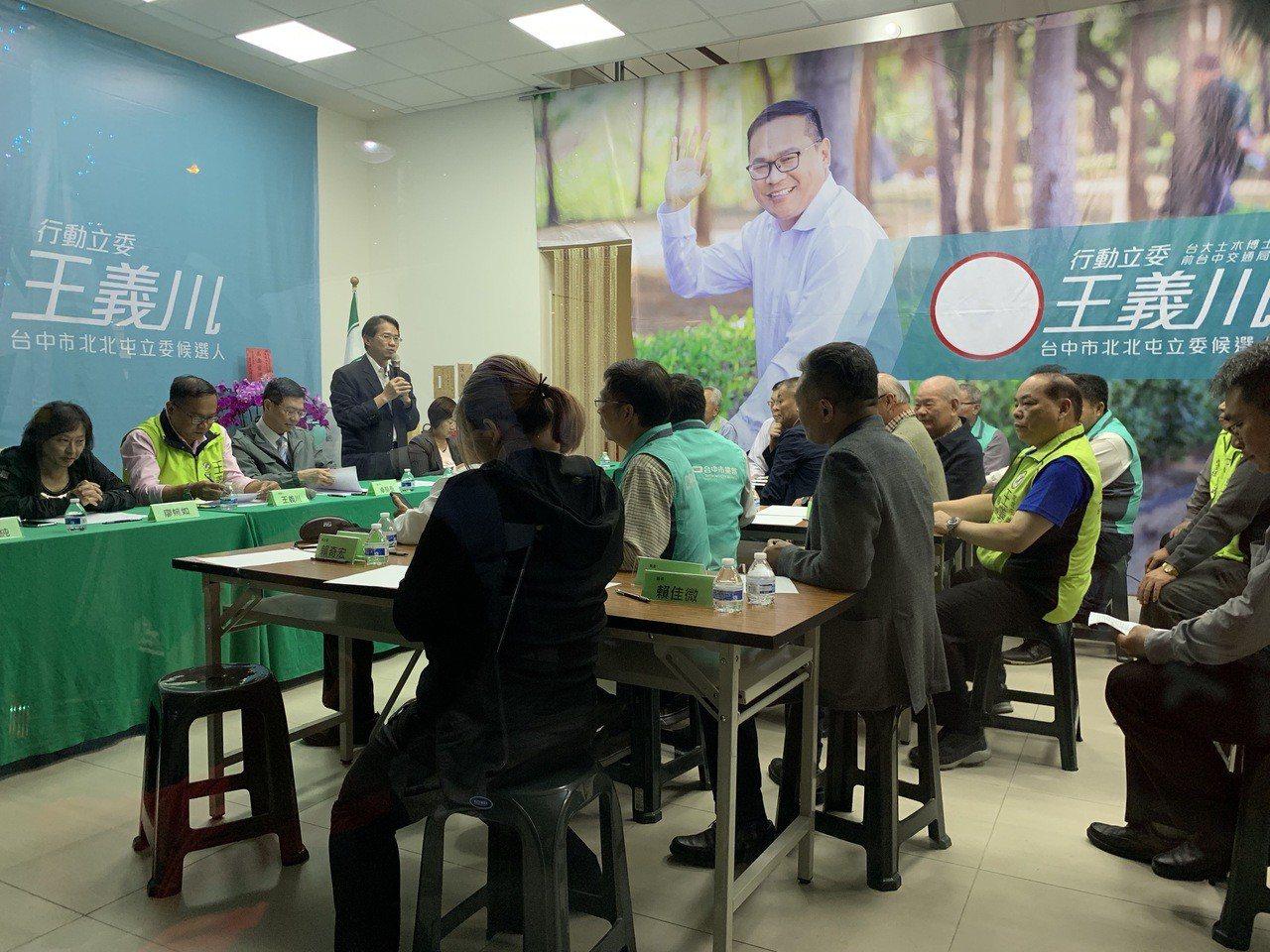 民進黨主席補選卓榮泰今天走馬上任,晚間8點到台中,針對盧秀燕當選市長後的北屯、北...