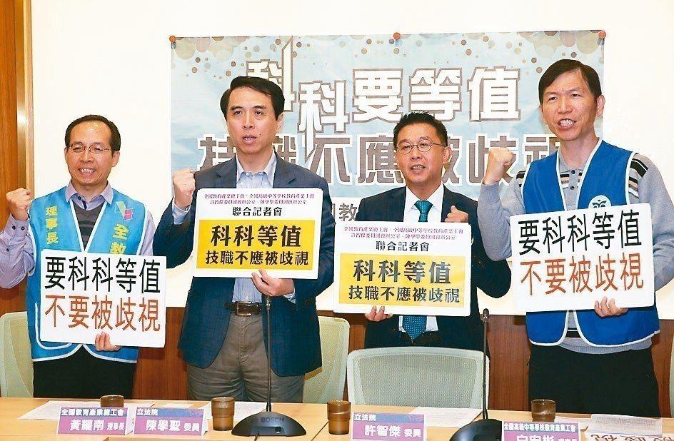 全教產理事長黃耀南(左一)去年曾和立委陳學聖(左二)、許智傑(右二)舉行記者會,...