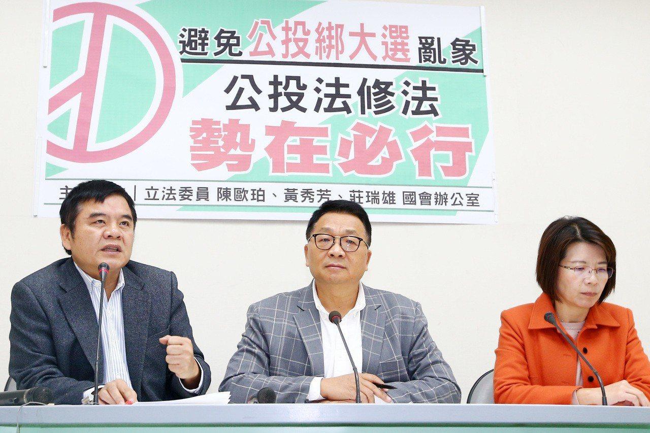 民進黨立委促速修公投法,建議公投和大選脫鉤。 記者王騰毅/攝影