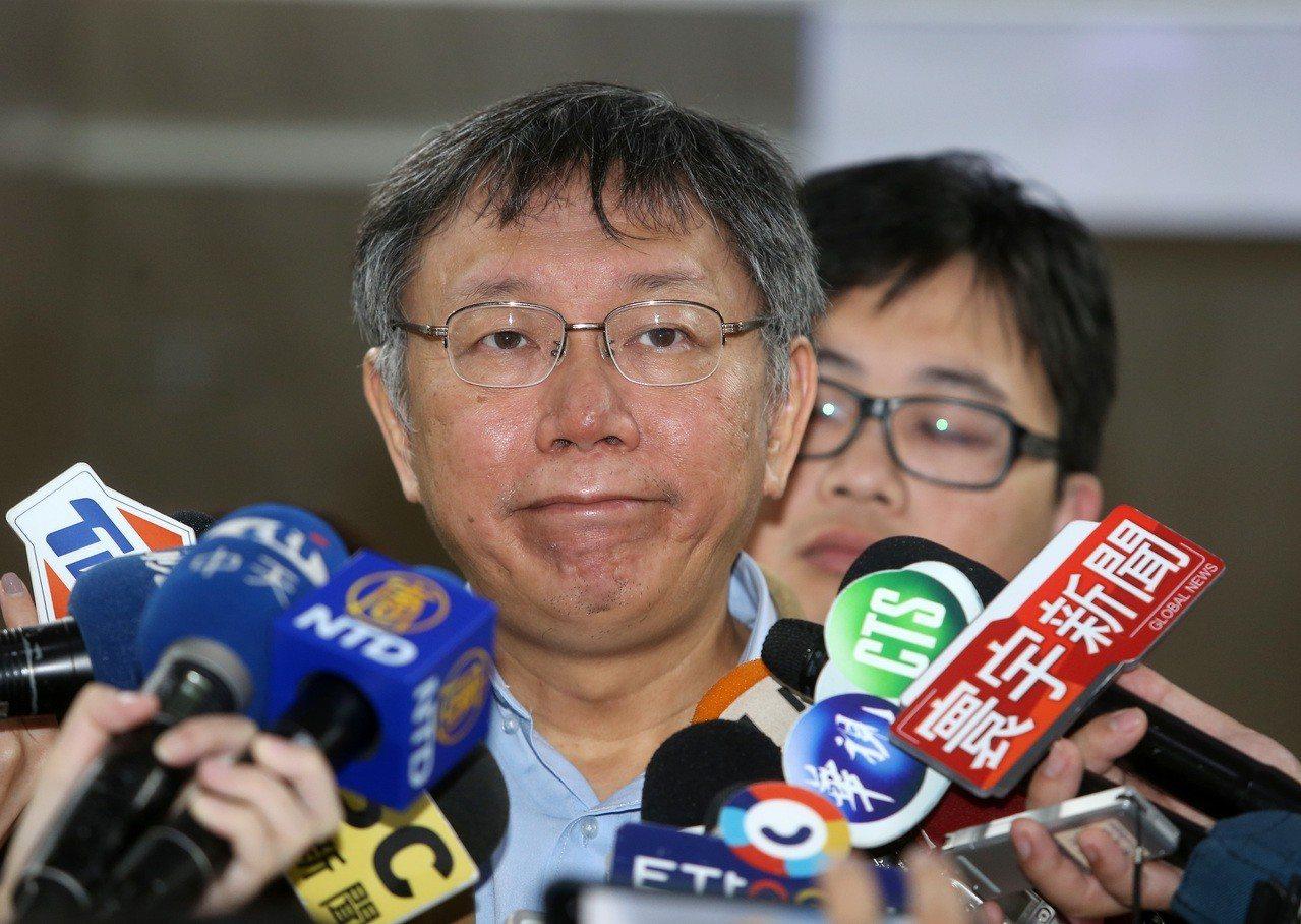 台北市長柯文哲上午在市府受訪。記者曾吉松/攝影