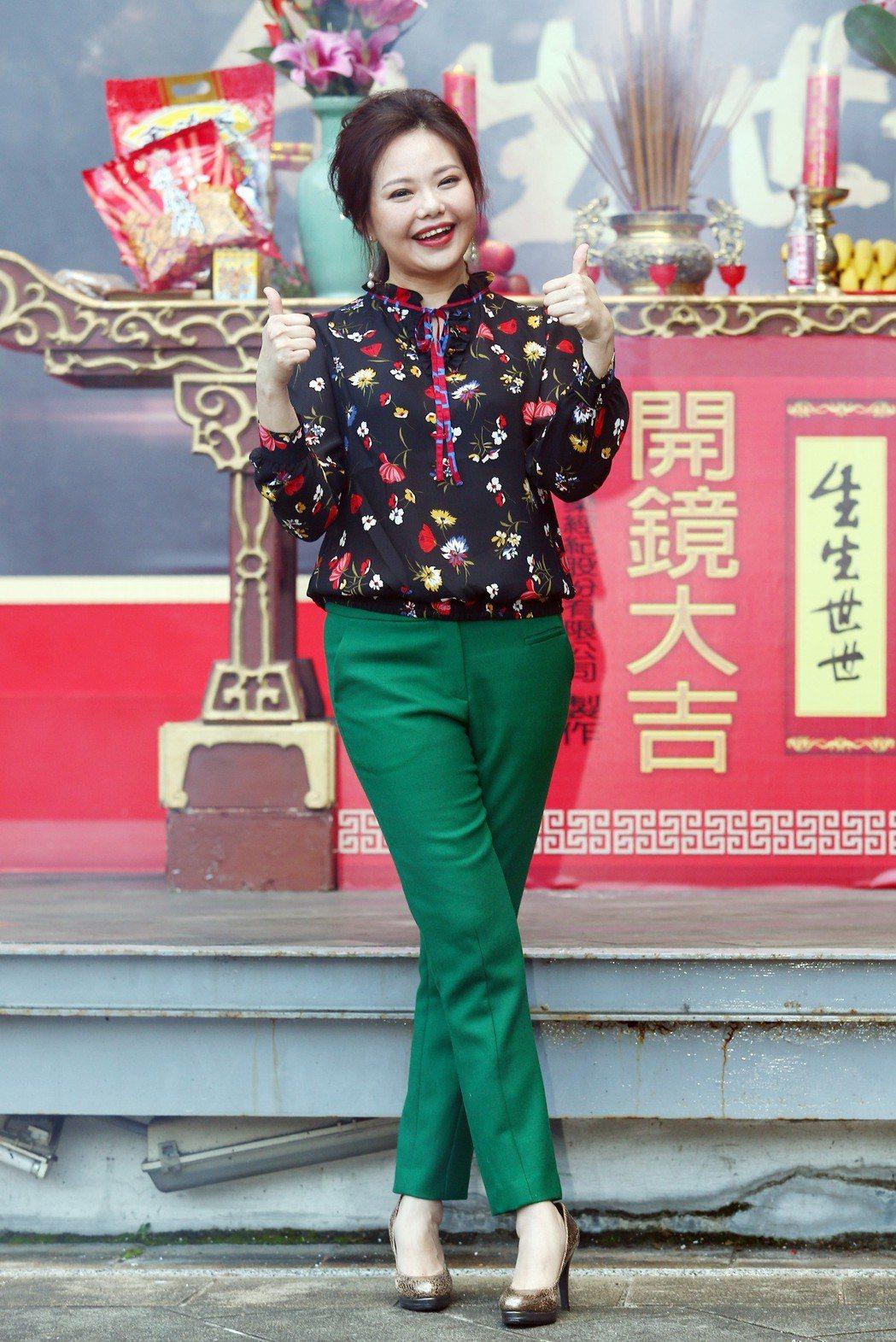 台視最新八點檔大戲「生生世世」舉行開鏡儀式,劇中演員林嘉俐。記者杜建重/攝影