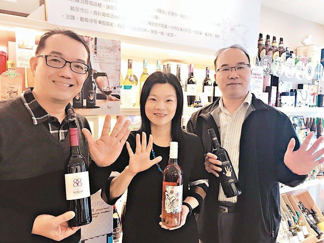 酒師傅總經理邱齊仲(左起)、經理郭芊儀及首彩副總柯閔鐘,共同展示首彩葡萄酒的熱門...