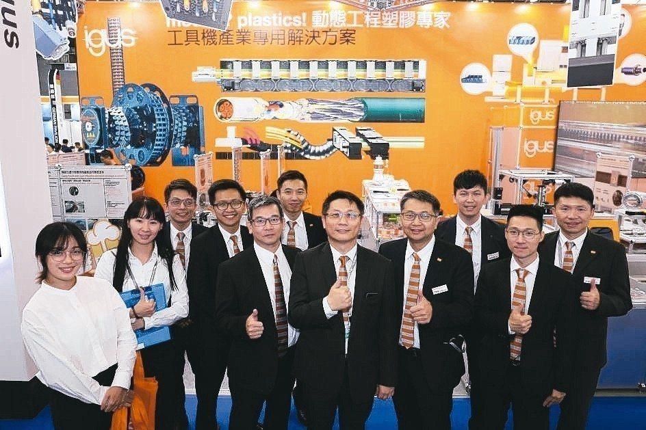 德商台灣易格斯總經理林廣耀(前右三)與易格斯夥伴在展場合影。 黃奇鐘/攝影