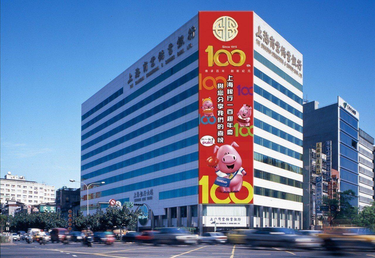 上海商銀盤中股價最高達41.15元,創近年新高。 圖/上海商銀提供
