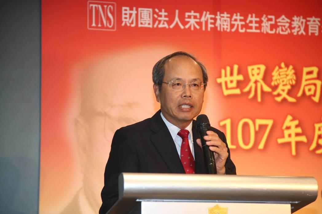財團法人宋作楠先生紀念教育基金會董事長陳清祥表示,宋作楠先生一生廉潔自恃、堅持原...