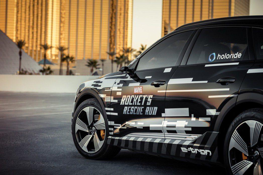 Audi更資助成立新創公司holoride,並透過holoride設立技術開放平...
