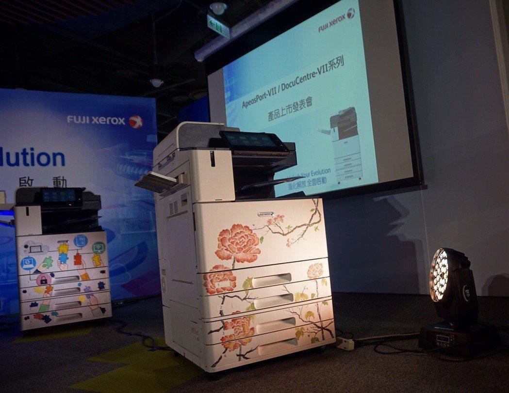 富士全錄全新多功能複合機透過智慧型互動螢幕、高階資安防護、高智能自動化流程作業、...