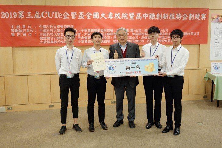 研揚科技董事長莊永順頒發大專組第一名獎項。 校方/提供