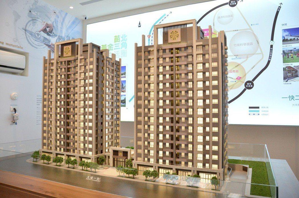 「遠雄新苑」,全案2至3房,享受酒店式公寓豪宅多樣氣派公設。 遠雄/提供