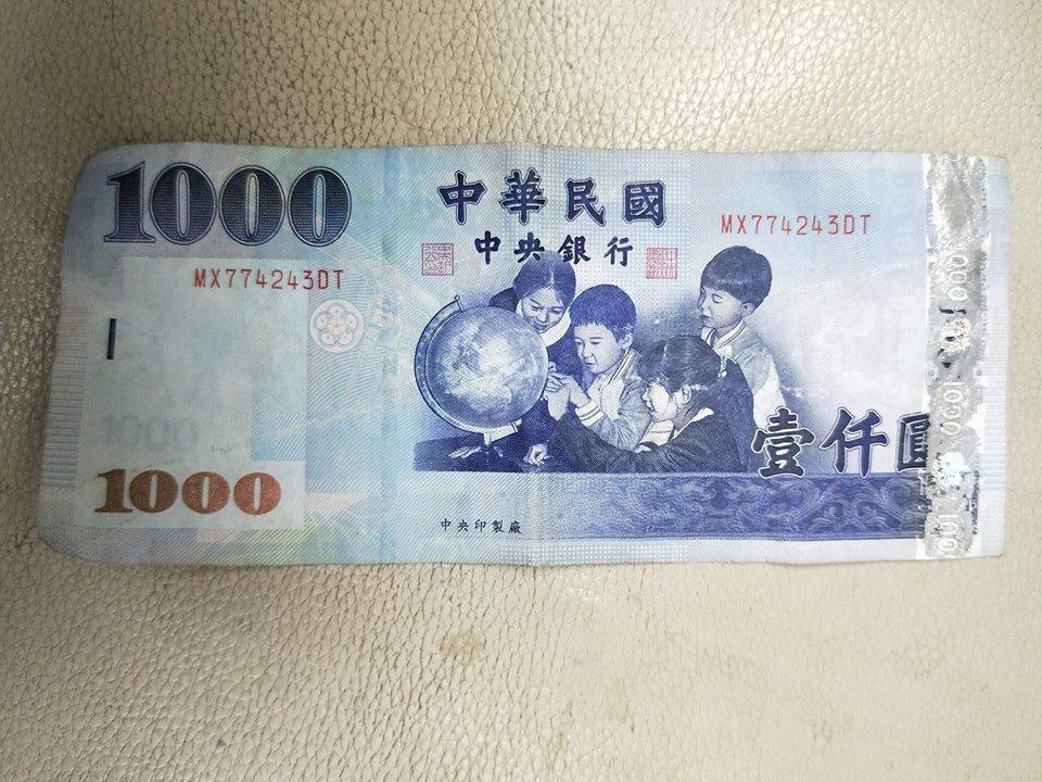 宜蘭一名牛排業者昨日點收現金,發現其中一張千元鈔票右下角的「圓」字被蓋住一半,驚...